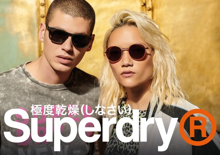 Superdry prescription sunglasses